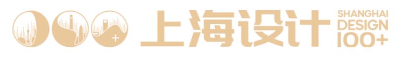 """""""上海设计100+""""发布 深兰科技手脉闸机、脑肌对话仪榜上有名"""