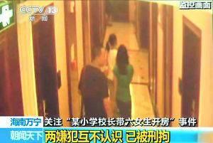 杭州出台未成年人三不宜制度意见 儿童开房要严查