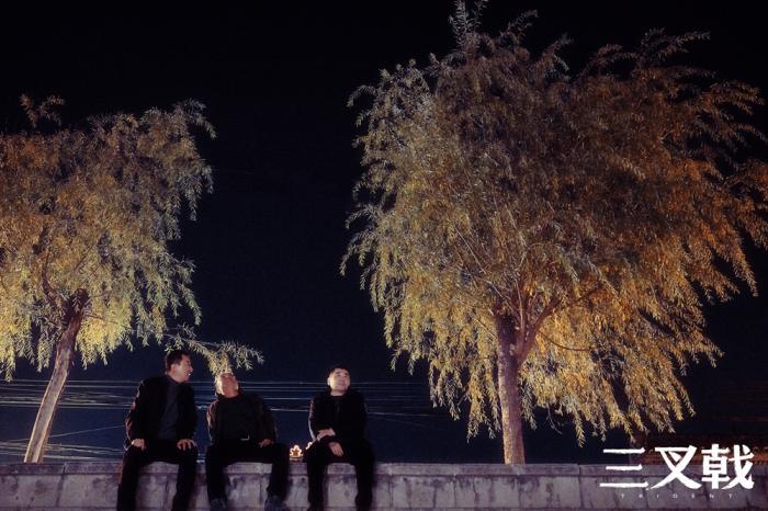 《三叉戟》首播引热议 陈建斌、董勇演绎中年警察