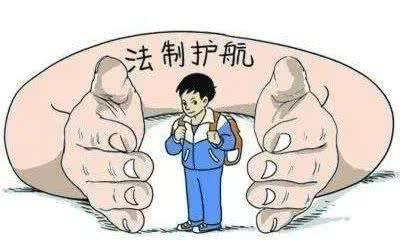 江苏一教师多次与未满14岁女生发生性关系 被判7年