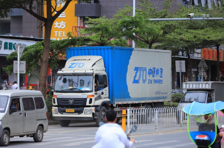 中通发布公路运输线路招标公告 广东、福建、浙江为主要方向