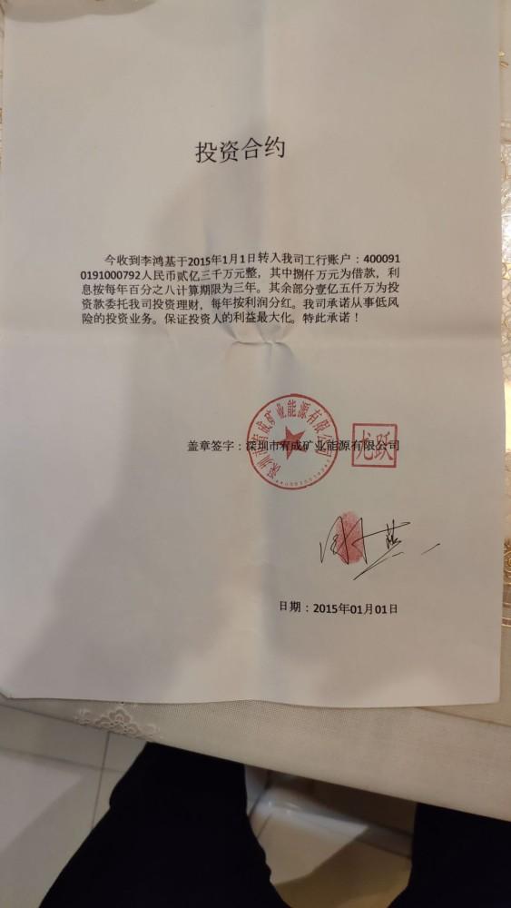 杭州一诈骗案涉案财产被查扣引案外第三人不满