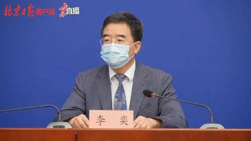 北京中小幼各阶段已全部净校,北京高三学生提前道别