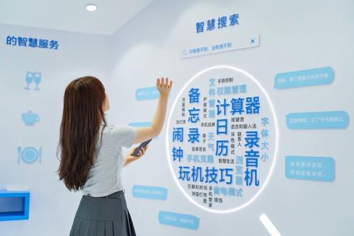 DIGIX数字生活实验室走进深圳,为你带来意想不到的超感知数字生活