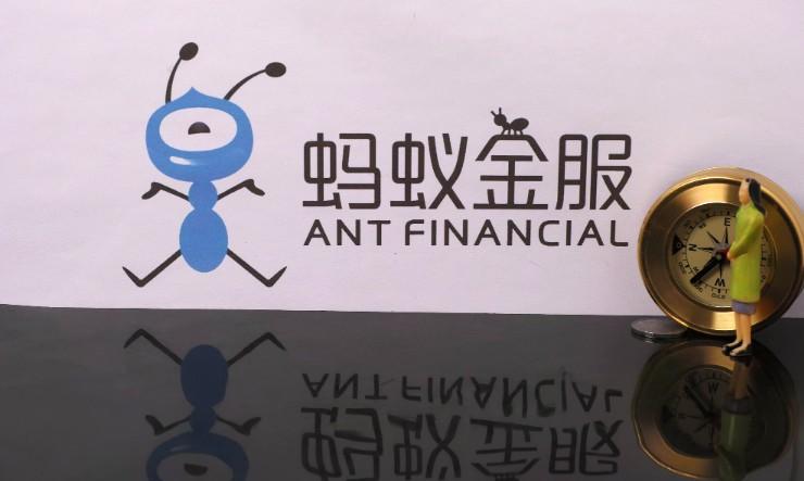 蚂蚁金服更名为蚂蚁集团   下一步将办理工商登记变更_金融_电商报