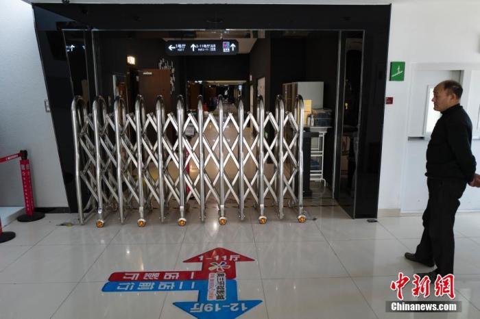 资料图:3月28日,位于北京市朝阳区望京地区的一家电影院仍处于闭门歇业状态。/p中新社记者 侯宇 摄