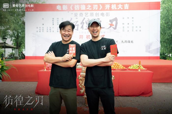 王千源(右)和王景春