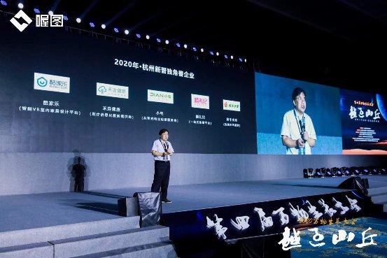 """小电科技跃升杭州独角兽企业 深度诠释""""IoT便民""""创新理念"""