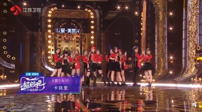 """江苏卫视""""618""""晚会"""