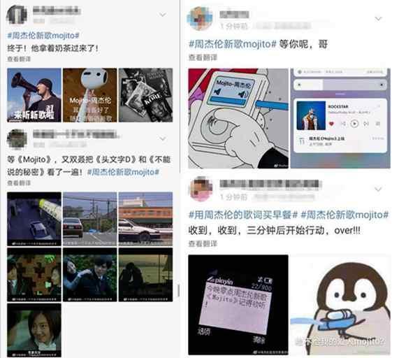 网友评论。来源:微博截图