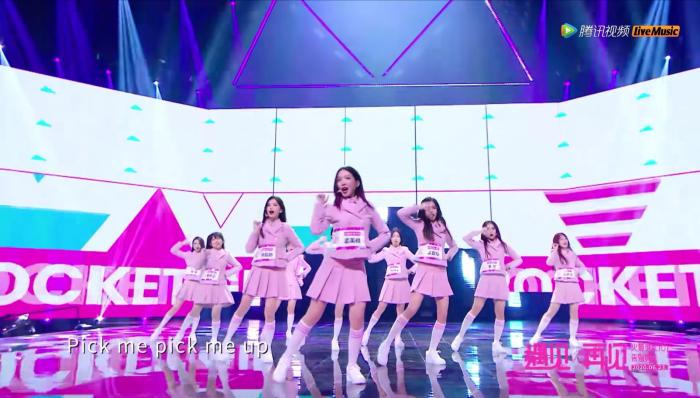 火箭少女101表演《创造101》主题曲。来源:视频截图