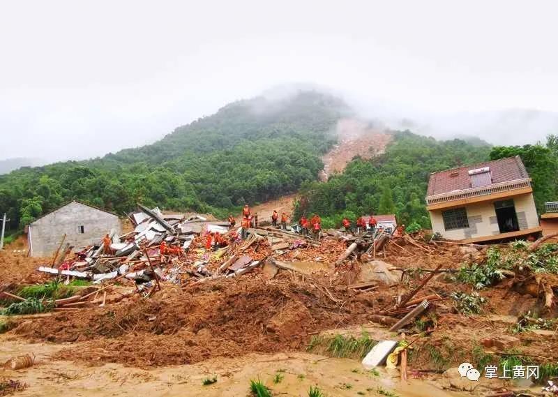 湖北黄梅袁山村山体滑坡已搜救出8名被困者 其中7人无生命体征