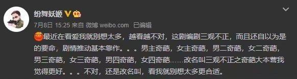 《战狼》编剧批陈建斌新剧是烂片,直言编剧三观不正,剧情靠作!