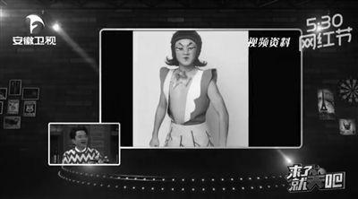 """王祖蓝模仿葫芦娃被判侵权?回应称""""存在误导"""""""