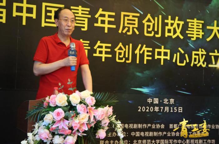 中制协副会长兼秘书长、青工委指导委员王鹏举。来源:主办方供图