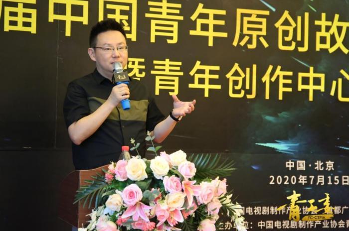 青工委常委、北师大教授、著名编剧、制片人梁振华。主办方供图