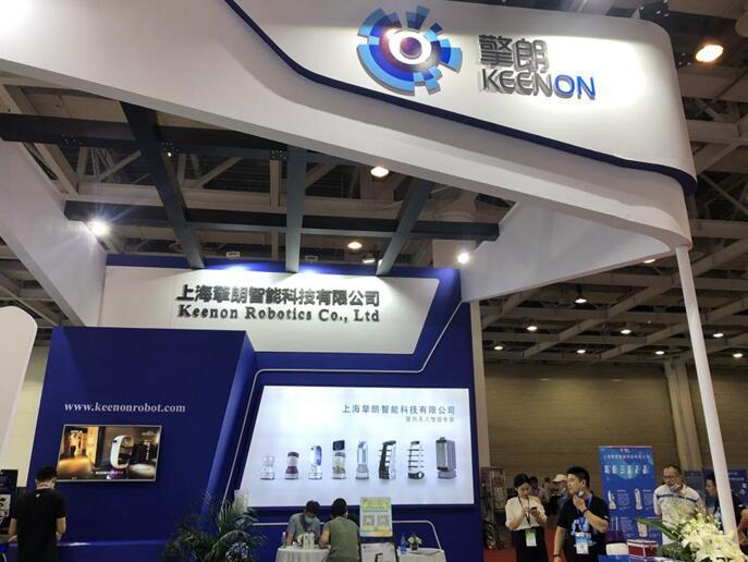 擎朗机器人亮相第十三届中国商业信息化行业大会 荣获最具创新力企业奖