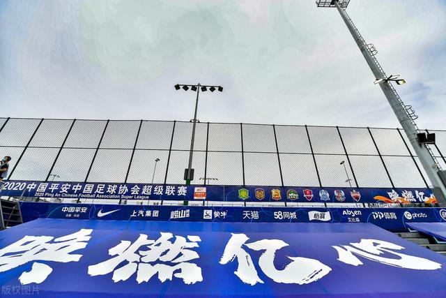 中国体育彩票竞猜游戏-惊艳!中超首轮30粒进球近十年第二,本土球员1数据创新高