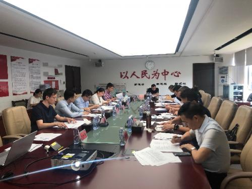 前海召开信用服务业分类标准专家研讨会 小熊U租董事长胡祚雄出席