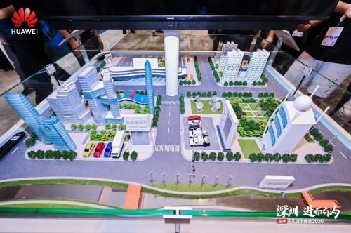 40年深圳经济特区再出发,打造世界一流的全场景智慧深圳