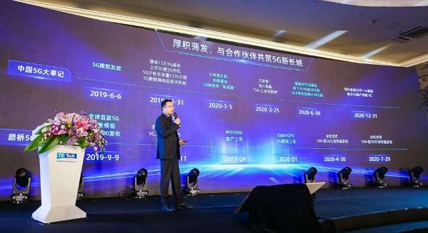 释放5G+AI原动力|鼎桥生态峰会暨新品发布会成功举办