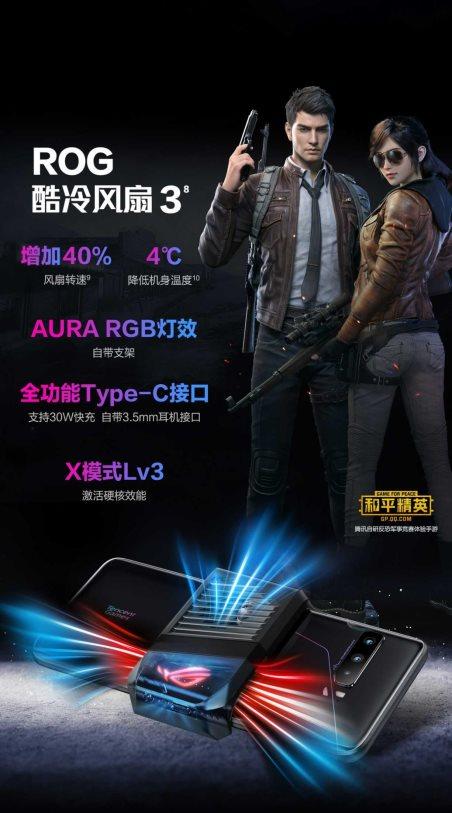 144Hz/18ms闪速触控!ROG游戏手机3首发瞬间售磬