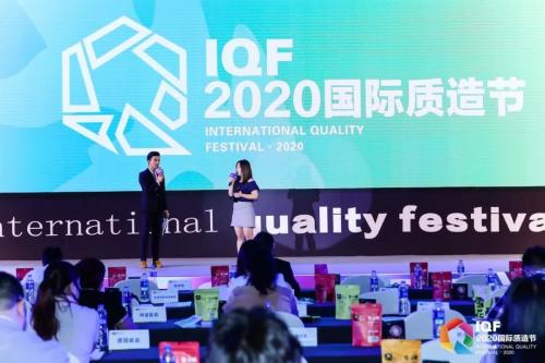 质·创未来 | 法本信息喜提2020杰出品牌口碑奖!