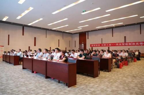 【数智峰会】用友推动江西工业企业迈向智能制造新赛道