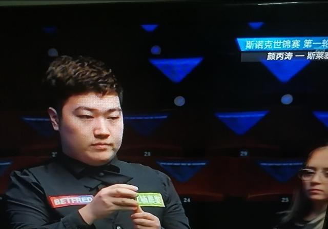 lol外围平台哪个靠谱-颜丙涛拒绝大逆转!10-7胜斯莱塞,挺进世锦赛16强