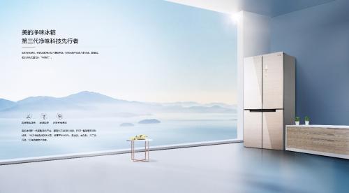 美的冰箱逆势突围,智能保鲜冰箱科技创新升级开辟行业新方向