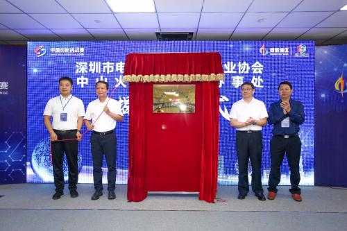 揭榜大比拼!中国创新挑战赛在中山火炬区启动