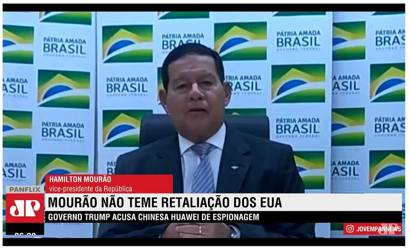 巴西副总统:不惧美方威胁 欢迎华为参与5G建设竞标