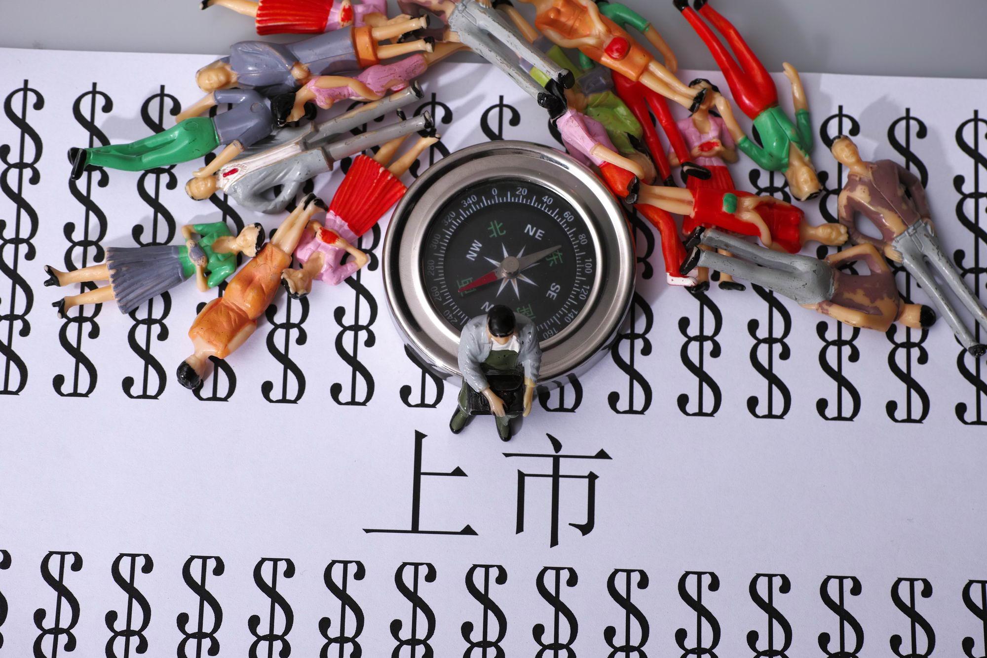 会员制社交电商悦商集团母公司在纳斯达克OTC板上市_零售_电商报