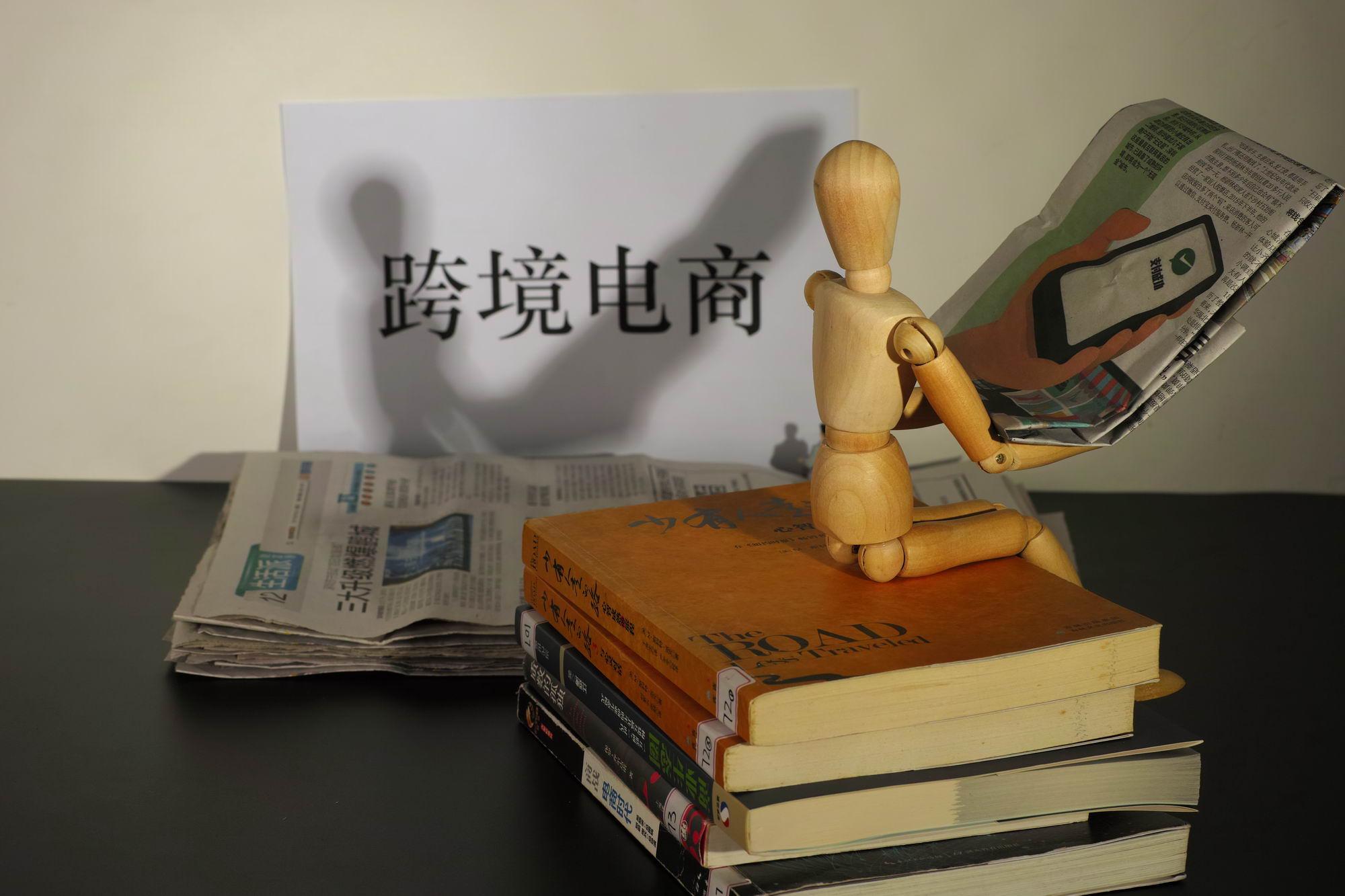 广州海关跨境电商B2B出口试点首月监管货值达28.4亿元_跨境电商_电商报