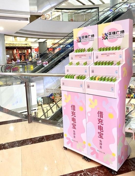 小电科技独家合作入驻广州正佳广场,深度布局商业综合体业态