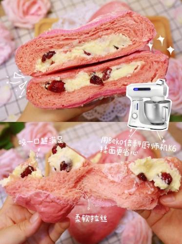 烘焙推荐   Beko倍科厨师机K6 打卡奈雪同款软欧包