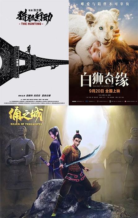 上海国际电影节开幕 猫眼主控出品影片《风平浪静》入围金爵奖