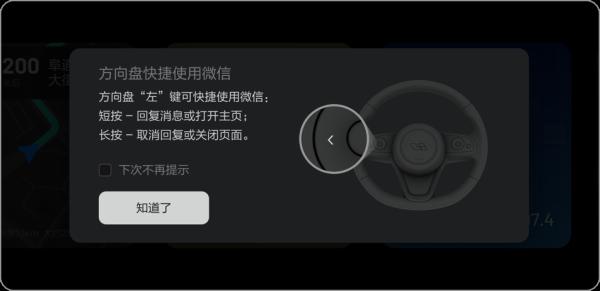 理想汽车发布V1.3版OTA 多项新功能优化驾乘体验