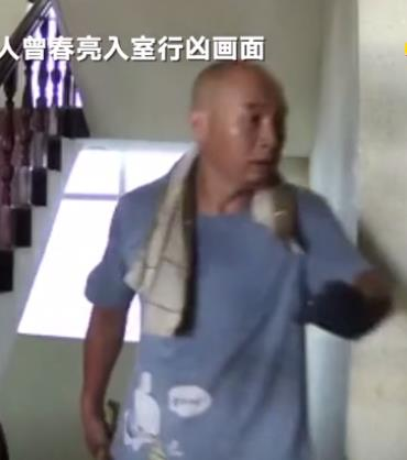 江西入室行凶嫌犯出狱 村干部:给他介绍工作被拒绝,嫌工资低