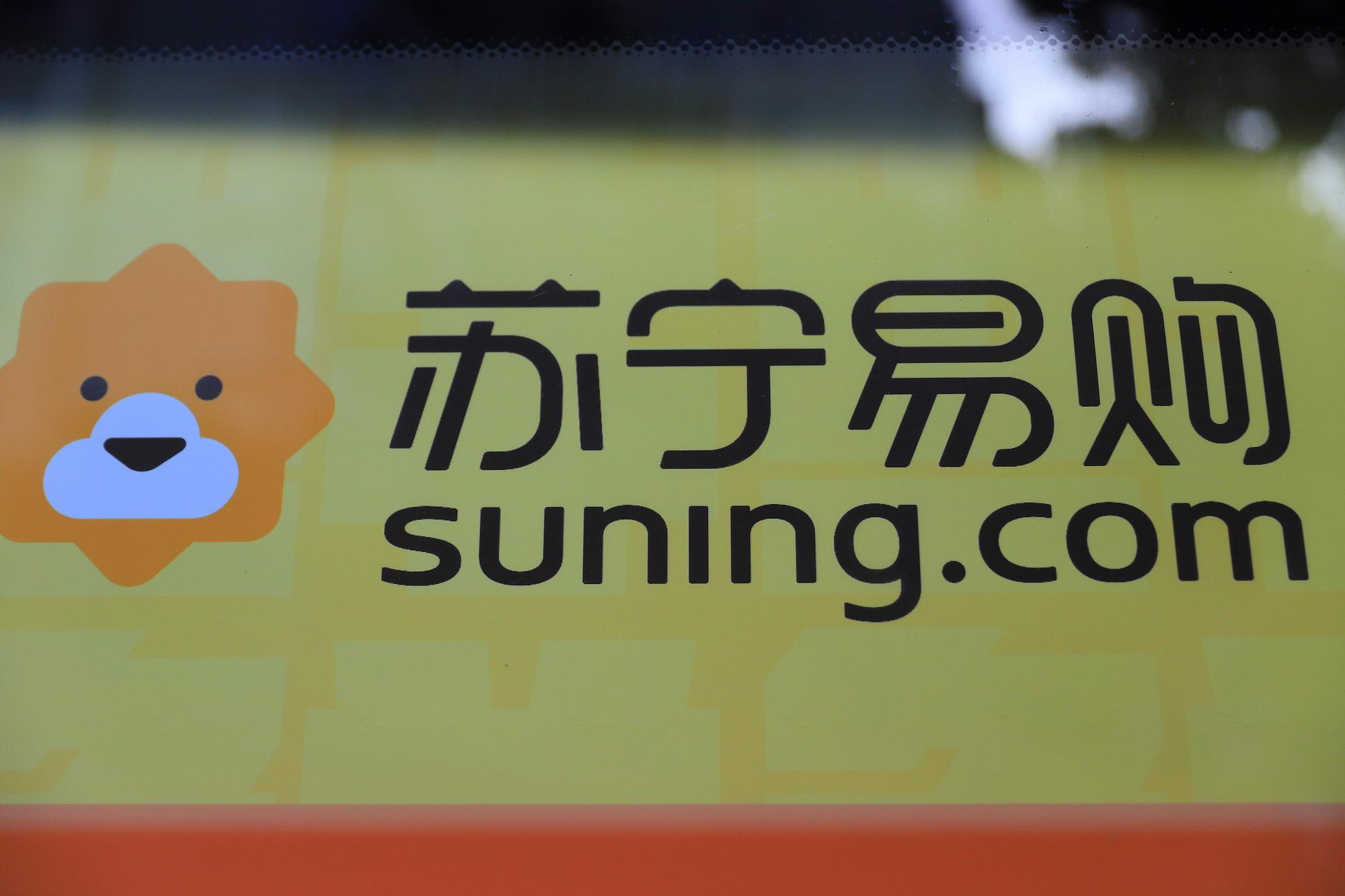 苏宁零售云:三年内营收规模数百亿级 6月GMV达28亿_零售_电商报