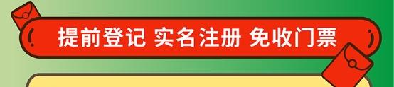 展前预告|兰宝环保8月创意亮相上海环博会,E6展馆不见不散