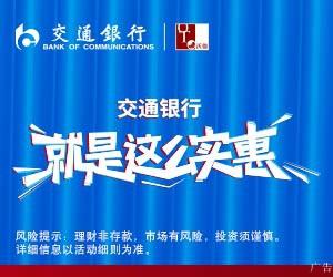 李兰迪、牛骏峰出演《舍我其谁》 片方谈选角过程