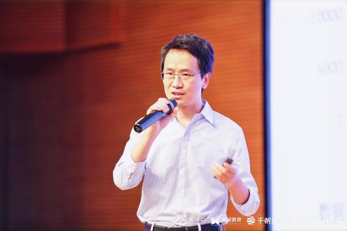 腾讯云&六度CRM发布教培解决方案,助力机构数字化增长