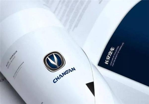7月销量同比增长38.5%,朱华荣再谈长安汽车坚定战略转型
