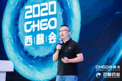 京东健康亮相2020西普会 公布医药全渠道核心战略