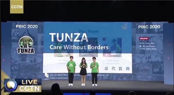 搜狗翻译独家支持PBIC 2020国际挑战赛,展现优异AI同传能力
