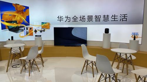 2020深圳国际家具展盛大开启 华为HiLink智能家居馆展现未来家居生活