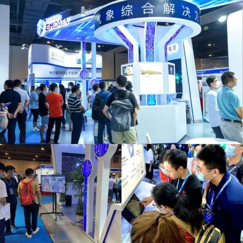 """眼控科技亮相气象现代化建设科技博览会 """"AI+气象""""为航空智慧气象注入新动能"""