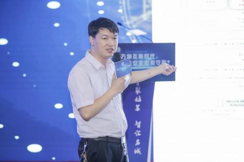 """中电苏州网安基地助力守护物联网安全,第三期""""姑苏iTalk""""成功举办!"""