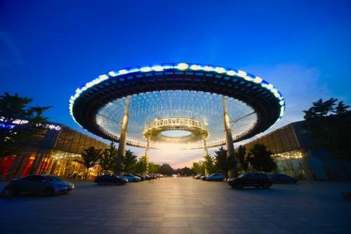 打造文化科技融合新园区,中关村软件园获评市级文化产业示范园